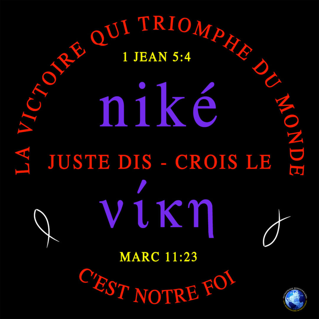 Juste Dis – Crois Le